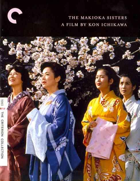 MAKIOKA SISTERS BY KISHI,KEIKO (Blu-Ray)